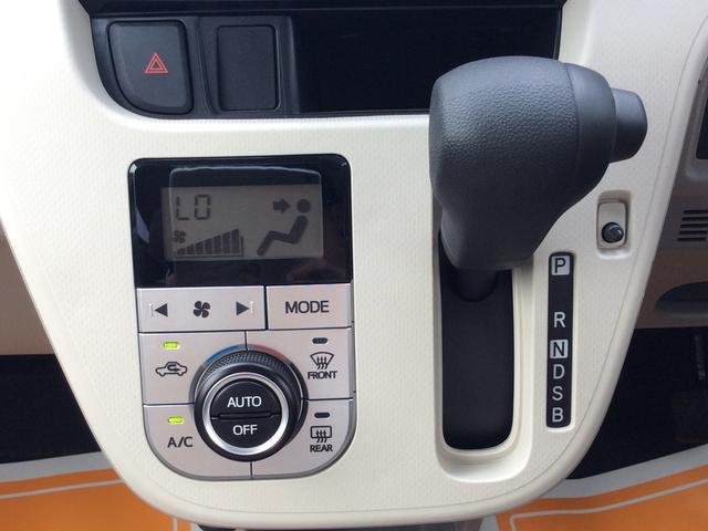 ダイハツ ムーヴ X SAIII 軽自動車 キーフリー オートエアコン