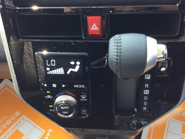 カスタムG S コンパクトカー 両側電動スライド(13枚目)