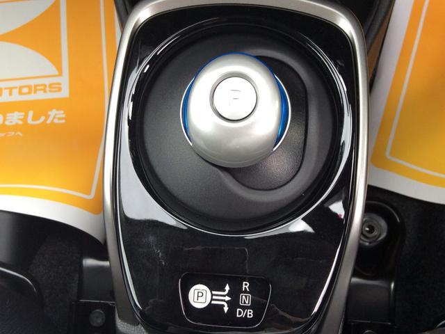 e-パワー X コンパクトカー アラウンドビュー(4枚目)