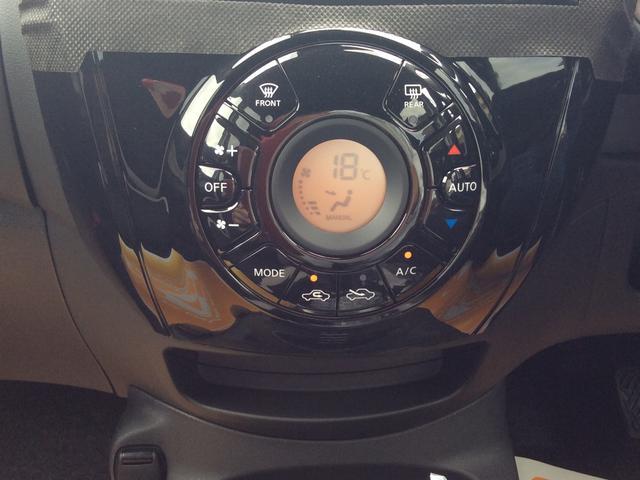e-パワー X コンパクトカー アラウンドビュー(13枚目)