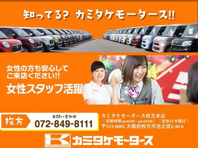 「マツダ」「CX-5」「SUV・クロカン」「大阪府」の中古車28
