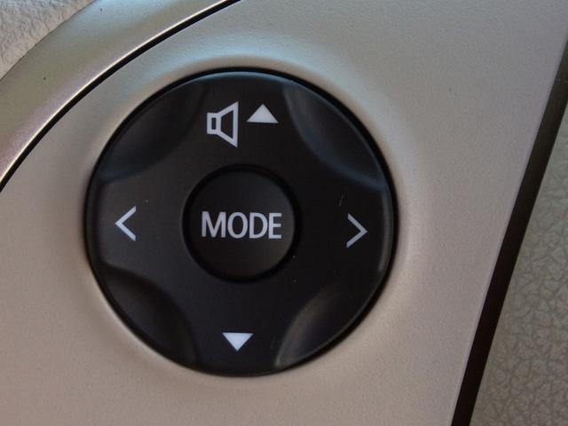 X 軽自動車・キーフリー・アラウンドビューモニター(4枚目)