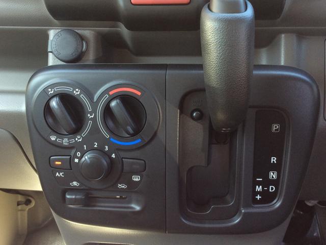 DX エマージェンシーブレーキパッケージ 軽自動車(14枚目)