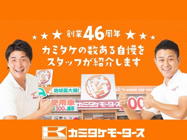 L 軽自動車・キーレス・電動格納ミラー(22枚目)