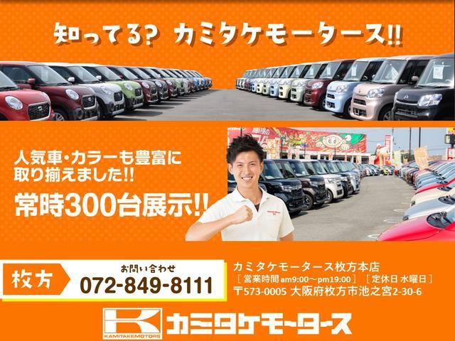 L 軽自動車・キーレス・電動格納ミラー(23枚目)