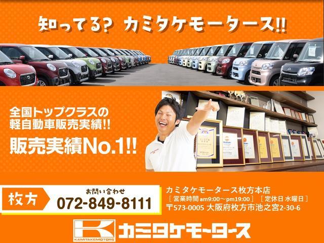L 軽自動車・キーレス・電動格納ミラー(25枚目)