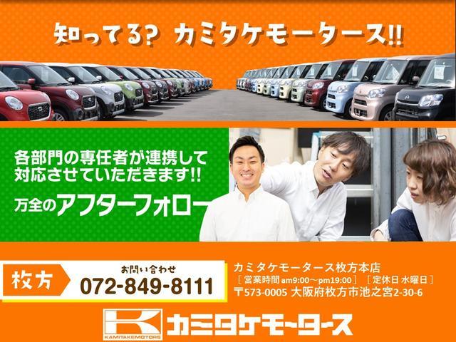 L 軽自動車・キーレス・電動格納ミラー(29枚目)