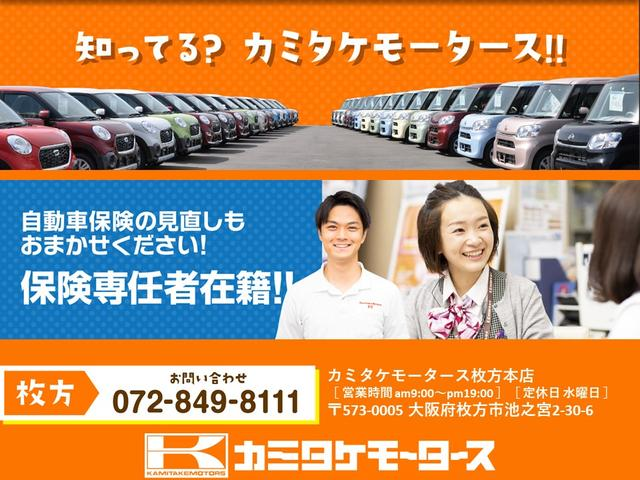 L 軽自動車・キーレス・電動格納ミラー(30枚目)