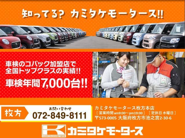 X 軽自動車・キーフリー・アラウンドビュー(30枚目)