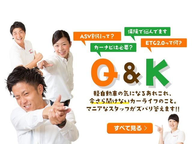 X 軽自動車・キーフリー・アラウンドビュー(35枚目)