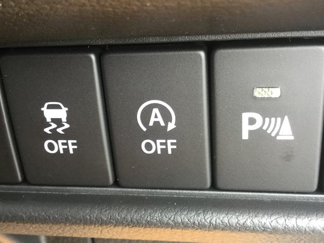ハイブリッドMX スズキ セーフティサポートパッケージ装着車(4枚目)