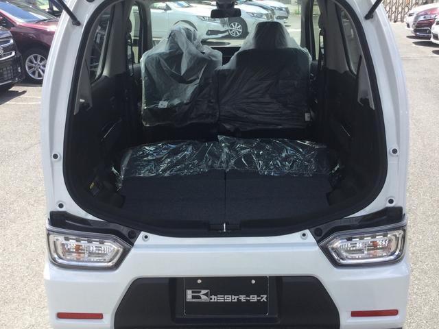 ハイブリッドX 軽自動車・キーフリー・オートエアコン(11枚目)