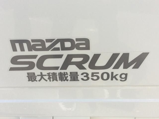 KCエアコン・パワステ 軽自動車・4ナンバー トラック(16枚目)