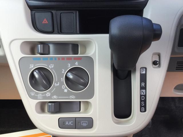 L SAIII 軽自動車・キーレス・スマートアシストIII(13枚目)