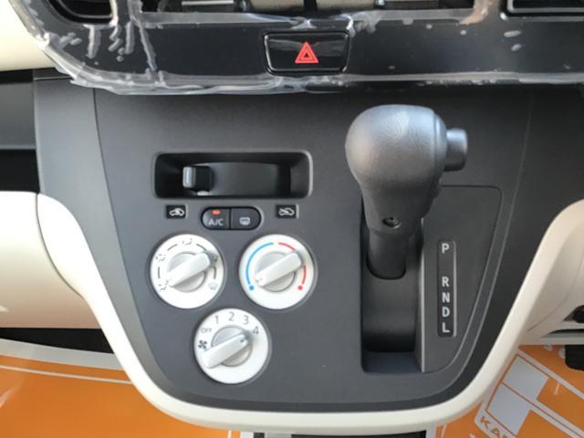 M e-アシスト 軽自動車・キーレス・電動格納ミラー(13枚目)