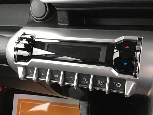ハイブリッドMX スズキセーフティ サポートパッケージ装着車(13枚目)