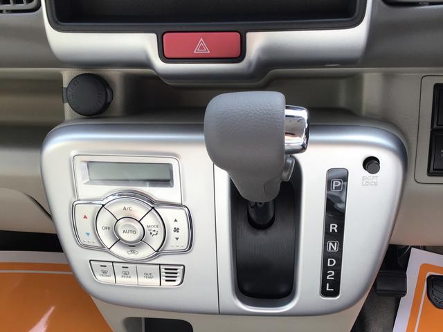 PZターボスペシャル 軽自動車・キーフリー・両側電動スライド(13枚目)