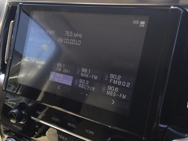 2.5X ディスプレイオーディオ 両側電動スライドドア(3枚目)