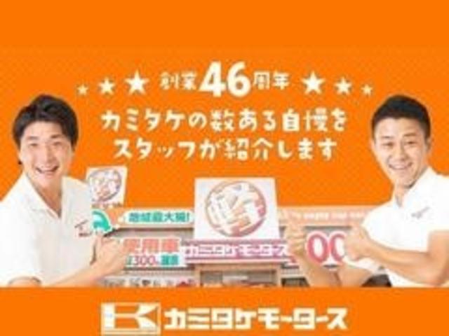 M e-アシスト キーレス アイドリングストップ ABS(22枚目)