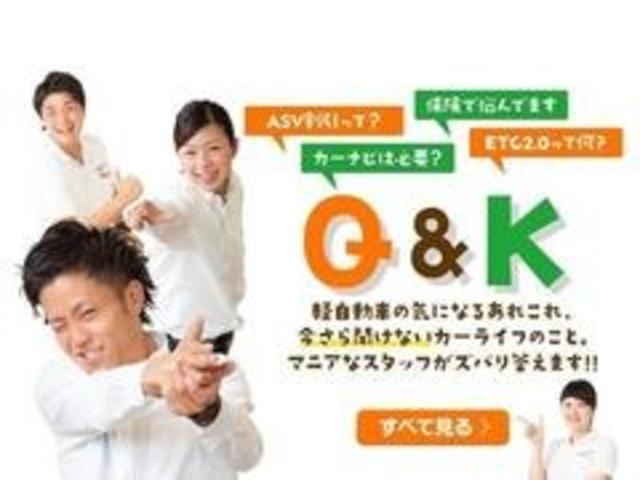 M e-アシスト キーレス アイドリングストップ ABS(36枚目)