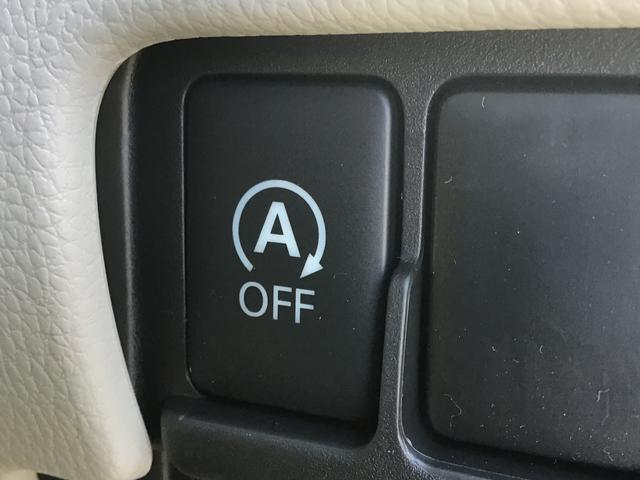 S アイドリングストップ キーレス 電動格納ミラー ABS(3枚目)