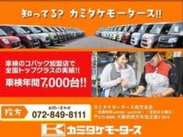 S アイドリングストップ キーレス 電動格納ミラー ABS(31枚目)