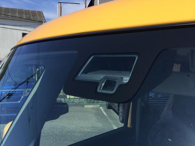ハイブリッドGS アイドリングストップ キーレス シートヒーター フルフラット(2枚目)