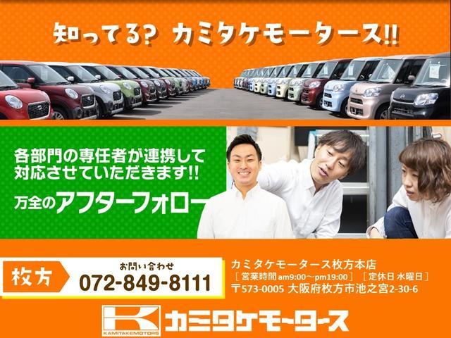 カミタケには整備や事故対応の専任者がいますので、何でもお気軽にご相談くださいね。