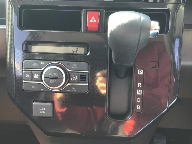 G-T スマートキー 記録簿 バックカメラ クルコン イモビライザー アイドリングストップ 両側電動D 禁煙 衝突回避支援 車線逸脱警報 ABS ウォークスルー(13枚目)