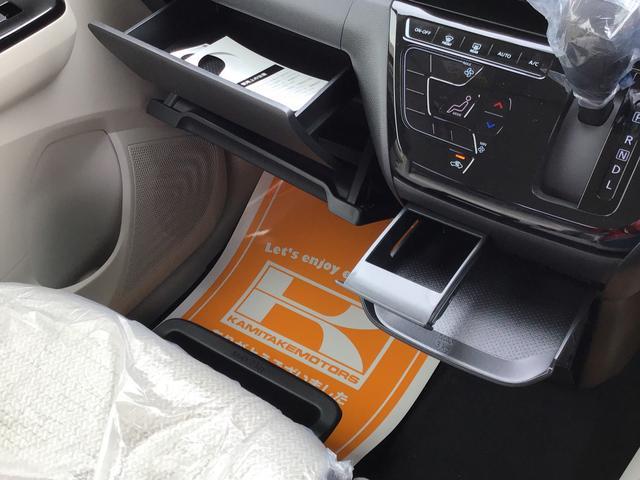 X 登録済未使用車 レーンアシスト 禁煙 バックビューモニター オートライト ベンチシート 電動格納ミラー スマートキー キーフリー ABS 記録簿 パワステ エアコン セーフティシールド Iストップ(15枚目)