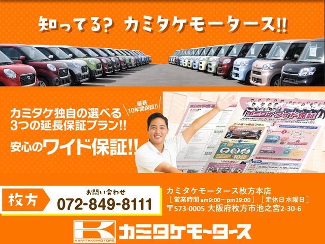 長く安心してお乗りいただきたいから、カミタケ独自の安心を詰め込んだ保証を開発しました!