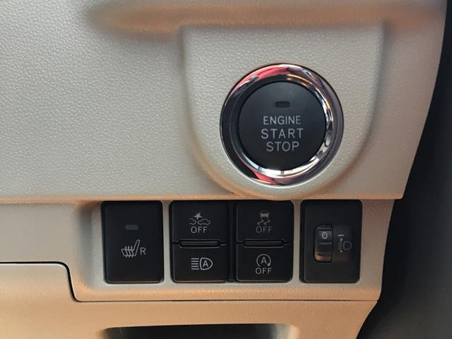 XリミテッドII SAIII キーレス LEDヘッドランプ バックカメラ付 スマートキー オートエアコン アイドルストップ イモビライザー シートヒーター付 緊急ブレーキ ベンチシート ABS(3枚目)