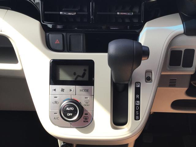 XリミテッドII SAIII キーレス LEDヘッドランプ バックカメラ付 スマートキー オートエアコン アイドルストップ イモビライザー シートヒーター付 緊急ブレーキ ベンチシート ABS(13枚目)