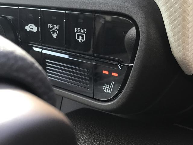 Lホンダセンシング クルーズコントロール 届け出済み未使用車 アイドリングストップ 運転席シートヒーター ETC付 オートエアコン ABS(16枚目)