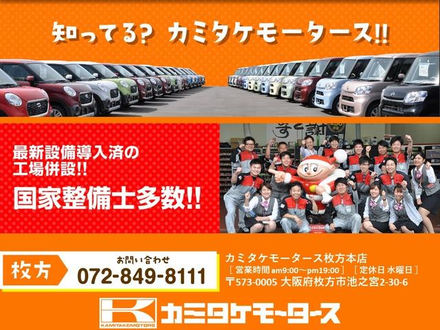 Lホンダセンシング 軽自動車・電動パーキングブレーキ(32枚目)