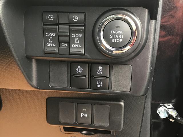 カスタムG 両側自動ドア クリアランスソナー スマートキ- Bカメラ クルーズコントロール イモビライザー キーレス AW ABS エコアイドル フルフラット ブレーキサポート 届出済未使用車 エアコン ESC(3枚目)