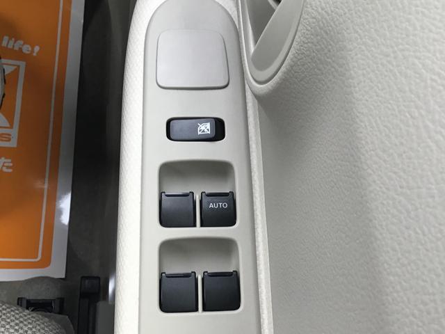 G ESC セキュリティアラーム インテリキー 車線逸脱警報 アイドリングストップ 衝突安全ボディ キーレス 禁煙車 シートヒーター ベンチシート ABS AC WエアB オートライト サポカー パワステ(4枚目)