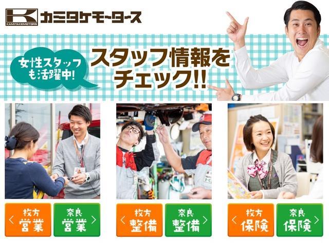 L 軽自動車・キーレス・電動格納ミラー(33枚目)