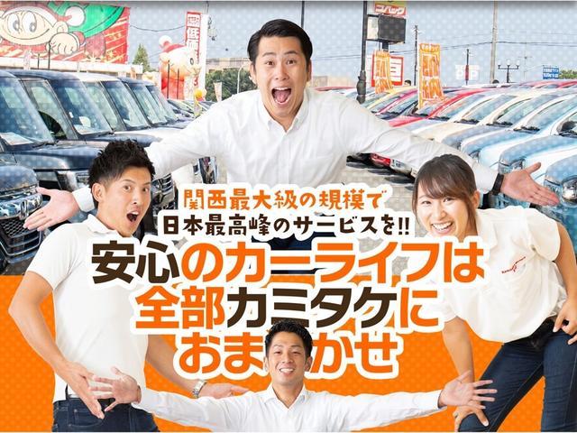 L 軽自動車・キーレス・電動格納ミラー(21枚目)