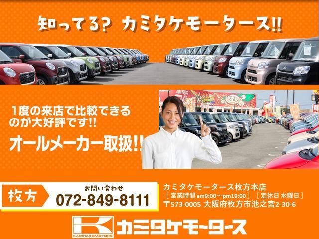 L 軽自動車・キーレス・電動格納ミラー(24枚目)