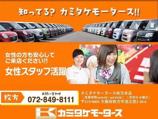 L 軽自動車・キーレス・電動格納ミラー(28枚目)