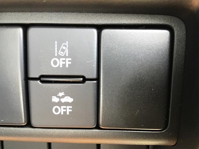 FA 衝突被害軽減システム シフォンアイボリーメタリック ベンチシート パワーウィンドウ 横滑り防止装置 ABS キーレスキー 衝突軽減ブレーキ フルフラット クリアランスソナー エアコン エアバック(7枚目)
