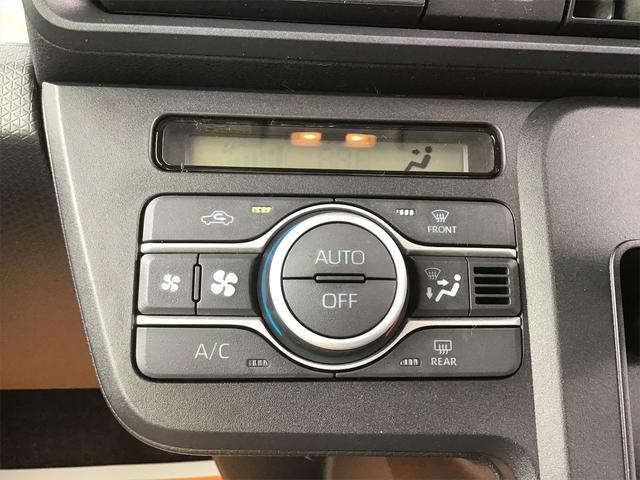 X アイドリングS スマートキー付き キーフリー 両側スライド片側電動ドア コーナーセンサー フルフラット 衝突安全ボディ オートライト ベンチシート オートエアコン 盗難防止システム ABS エアバック(4枚目)