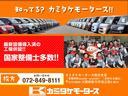 X 7人乗り・キーフリー・バックカメラ(32枚目)
