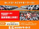 M e-アシスト 軽自動車・キーレス・電動格納ミラー(32枚目)