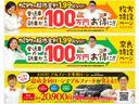 M e-アシスト 軽自動車・キーレス・電動格納ミラー(38枚目)