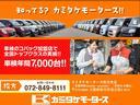 ハイブリッドXSターボ アイドリングストップ キーレス シートヒーター(31枚目)
