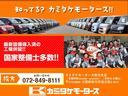 ハイブリッドXSターボ アイドリングストップ キーレス シートヒーター(32枚目)