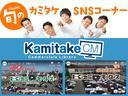 プレミアム アイドリングストップ シートヒーター バックカメラ キーレス(35枚目)