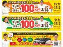 L 軽自動車・キーレス・電動格納ミラー(39枚目)